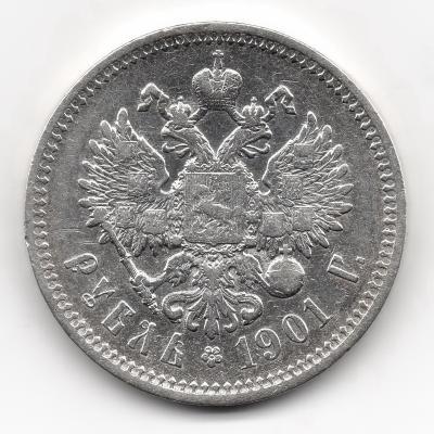 рубль 1901 А.jpg