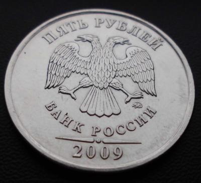 5р2009(1).JPG