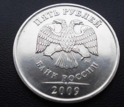 5р2009 (2).JPG