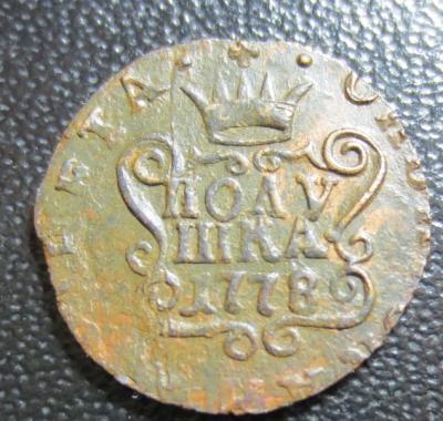 17755.jpg