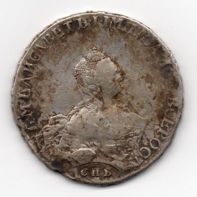 Рубль 1756 Р.jpg