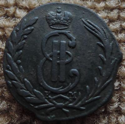 DSCN1489  Копейка 1773 г..JPG