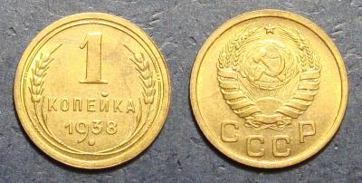 1-1938 1.jpg