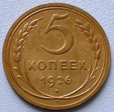 5.1926.JPG
