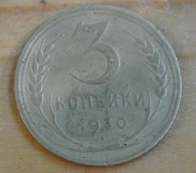 post-1929-0-66384100-1416068439_thumb.jpg
