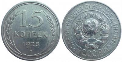 Монеты 1943.jpg