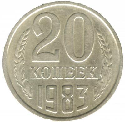 20-3,3-1983.jpg