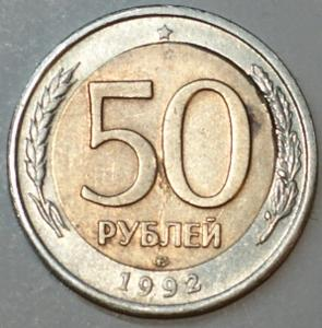 DSC00013 (295x300).jpg
