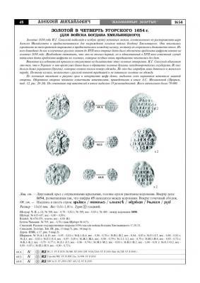 Page 48 copy.jpg