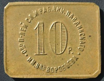 post-1929-0-27053000-1416430740_thumb.jpg