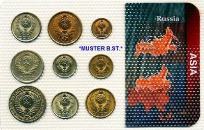 28163_1980-91-rus-blister_9-r.jpg