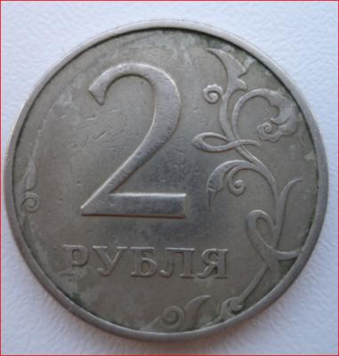 2 засор.2.PNG