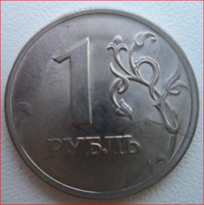 1 рубль раскол 2.PNG