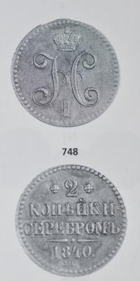 1840 SP RENAISSANCE.jpg