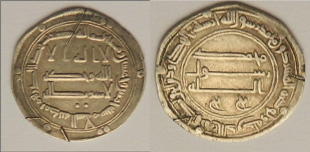 Монеты аббасиды 10 марок 1925 года цена