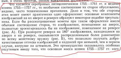 Catalog_1986.jpg