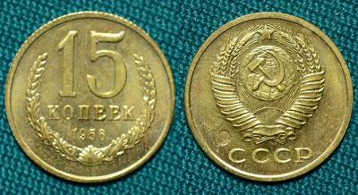 15kop1956.jpg