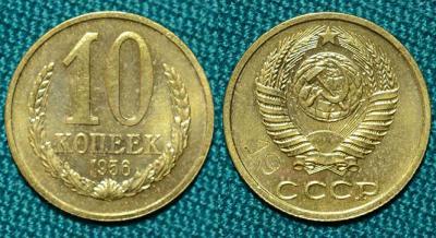 10kop1956.jpg