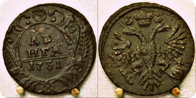 1731-3 орел с шпорами!.jpg