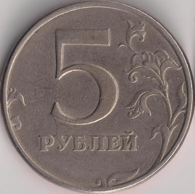 97рв..jpg