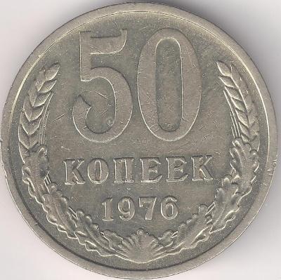 50.76р.jpg