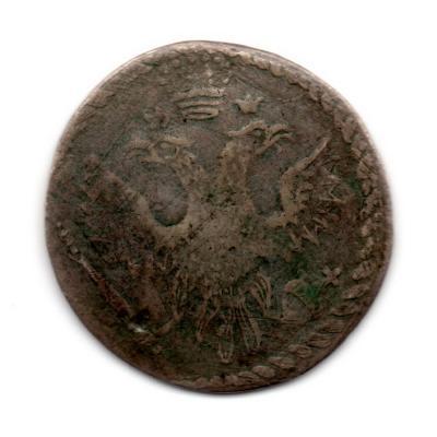 Гривенник 1718 А.jpg