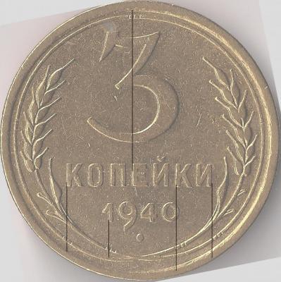 1940-3.jpg