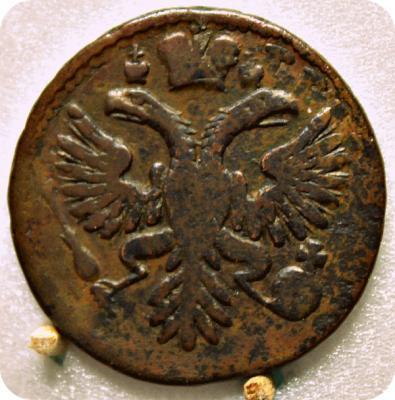 1730-5А.jpg