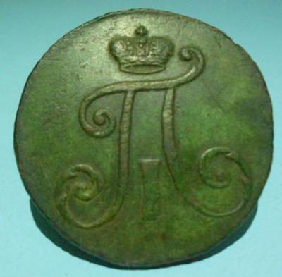 2 копейки 1797 АМ узкий аверс.JPG