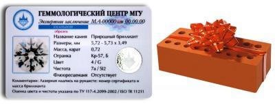 post-24818-0-14023400-1417160396_thumb.jpg