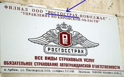 Безымянн.png