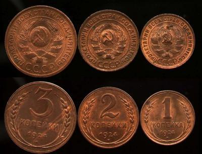 1-2-3-1924.jpg