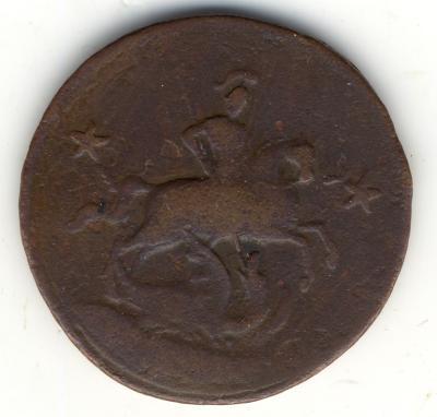 2 коп. 1762.jpg