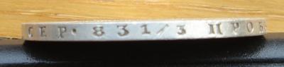 DSC05133.JPG