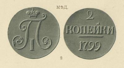 1799.jpg