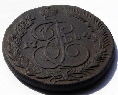 5 копеек 1784 КМ (2).JPG