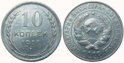 Монеты 1961.jpg