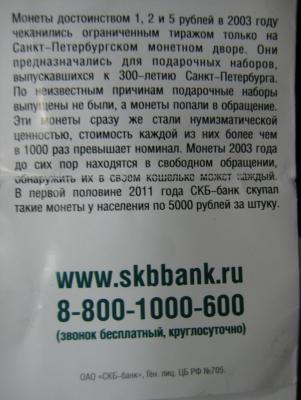 post-30920-0-34246900-1417634975_thumb.jpg