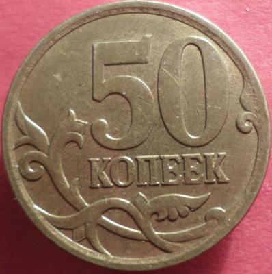 50к2007м.JPG