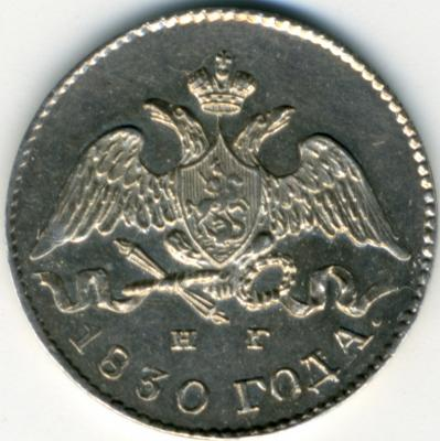 5-1930a.jpg