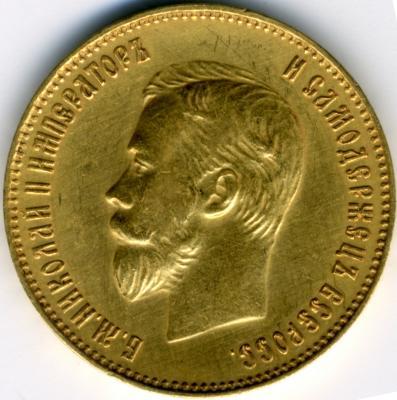 10r-1911a.jpg
