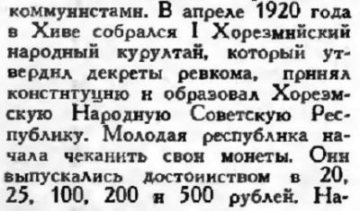 монеты 200(!) рублей.jpg