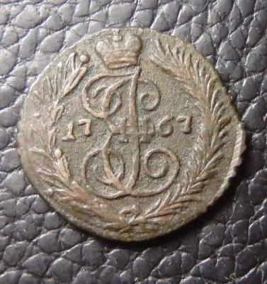 g 1767 5 2.JPG