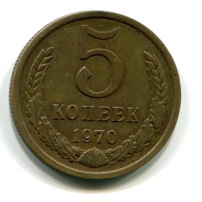 5к70р.jpg