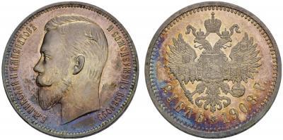 Рубль 1908 Синкона 12-1004.jpg
