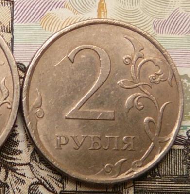 2 рубля 2009 г реверс.jpg
