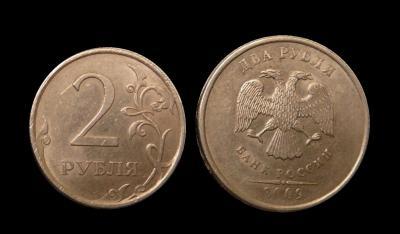 2 рубля 2009 г. СП.магнитная.jpg