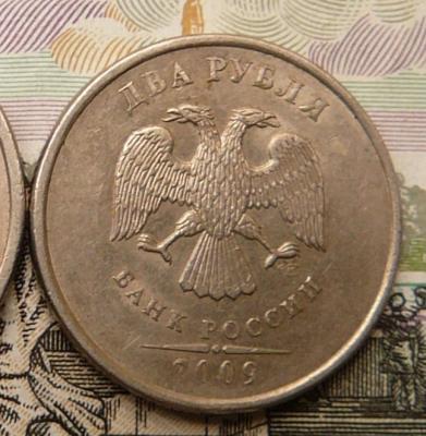 2 рубля 2009 гаверс.jpg
