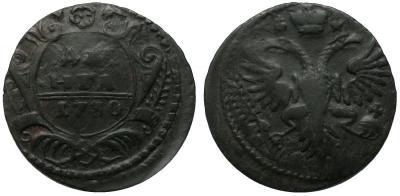 450 р..JPG