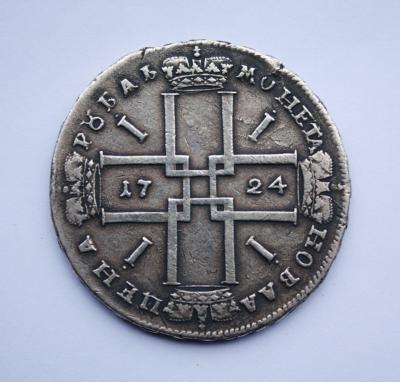 1724 б.jpg